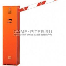 Тумба шлагбаума CAME Gard 4000